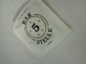 bustina zucchero personalizzata quadrata piccola-003 120814